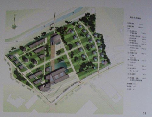 图13:辽宁东大自动化产业园区规划设计总平面图-城市环境设计高清图片