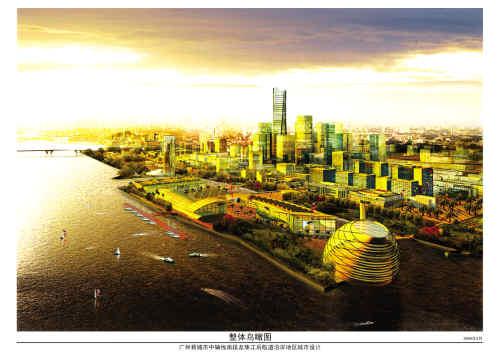 """广州新""""绿轴""""城市设计竞赛三方案公示 [推荐]"""