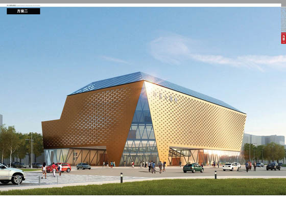 四川大剧院概念设计方案公示投票