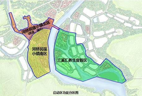 如报价书等),联系方式如下:  杭州市下城区新北街108号杭州新天地集团图片