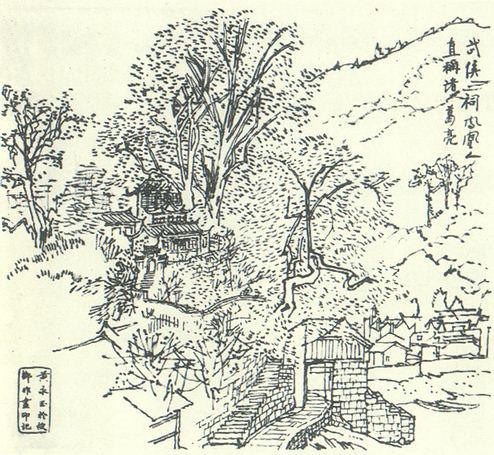 湘西风景简笔画